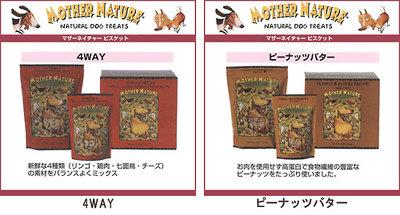Mothernatuer_002_3